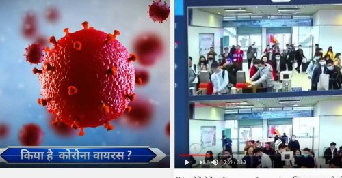 The Most Popular YouTube Videos About The Coronavirus Are Being Made In India — And They're Full Of Hoaxes