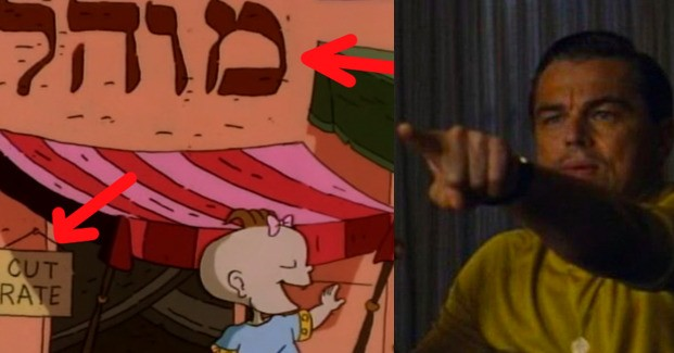 15 Tiny Details In Cartoons That You Didn't Catch As A Kid But Will Absolutely Appreciate