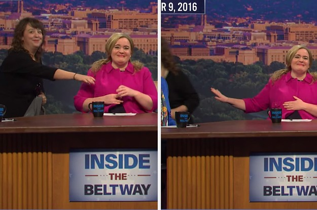 """Aidy Bryant Had A Wardrobe Mishap On """"SNL"""" This Weekend And Even She Couldn't Stop Laughing"""
