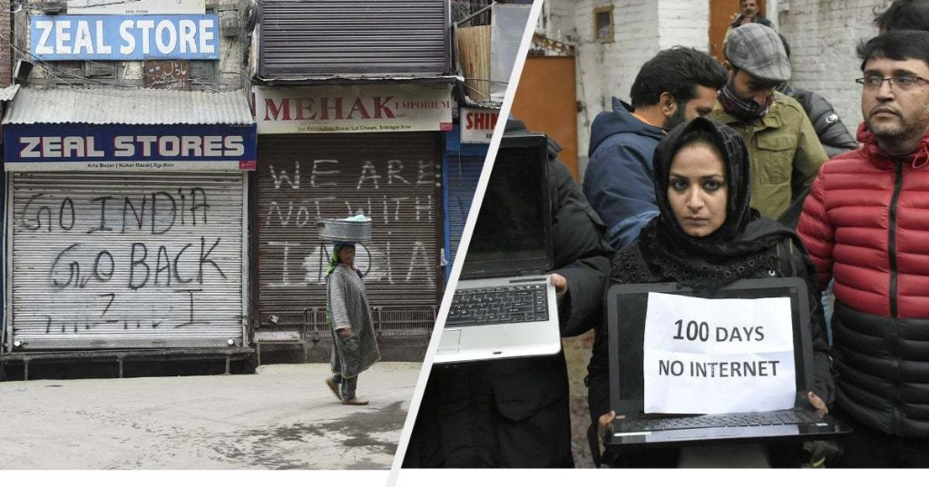Digital Dead Zone: If You Live In Kashmir, You Can't Read This Story About What It's Like To Live In Kashmir