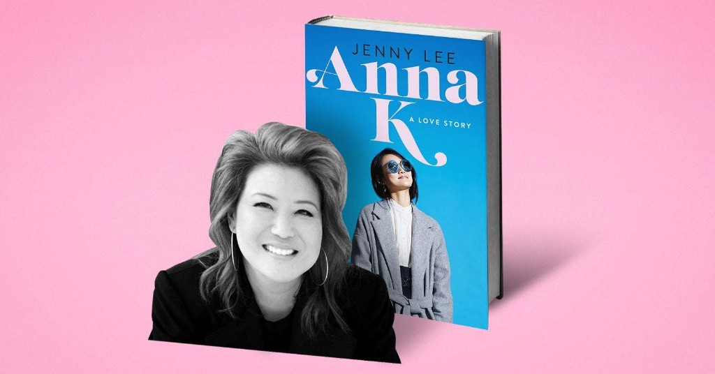 """Anna K"" Is BuzzFeed Book Club's June Selection. Here's The First Chapter."