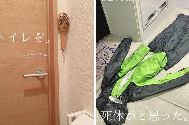 This Japanese Woman Started An Instagram Account Documenting The Trash Her Husband Leaves Around The House And It's Iconic