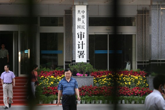 State Firms Dragging Their Feet on Measure to Head Off Pension Shortfall - Caixin Global