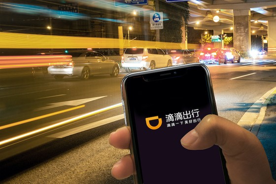 Didi Partners with Central Bank on Digital Currency Trial