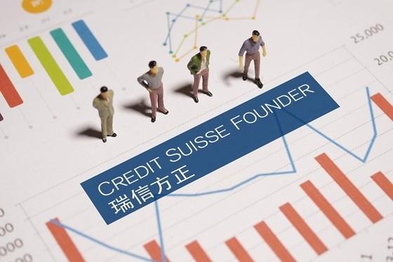 Credit Suisse Seeks Major Revamp of Chinese Securities Venture, Sources Say