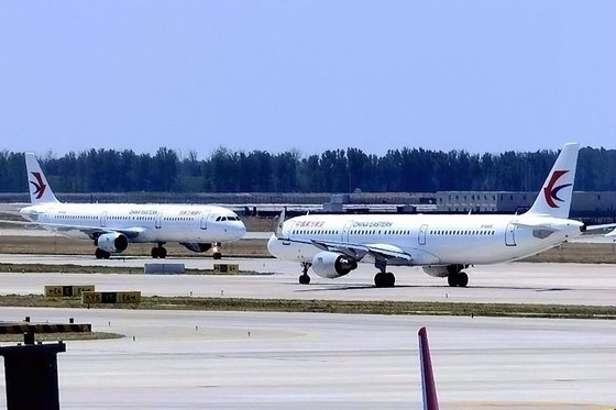 China to Allow Banned Foreign Airlines to Resume Some Flights