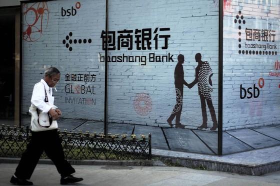 Opinion: Poor Corporate Governance Creates Risks at Banks Like Baoshang