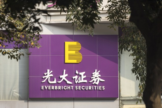 Everbright Loses Lawsuit Over Failed British Media Acquisition