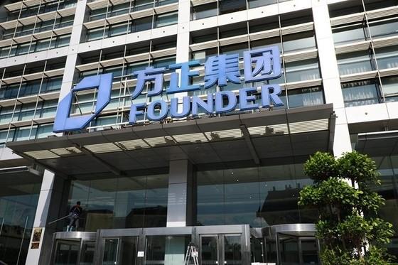 Peking University's Indebted Offspring Lines Up Strategic Investors