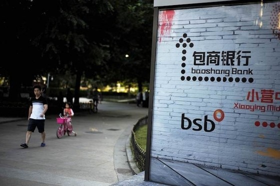 Baoshang Bank Cleared to Start Bankruptcy Proceedings