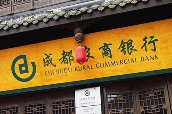 Government Overhaul of Chengdu Rural Bank Nears Completion