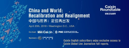 China and the World: Recalibration and Realignment_Caixin Roundtable