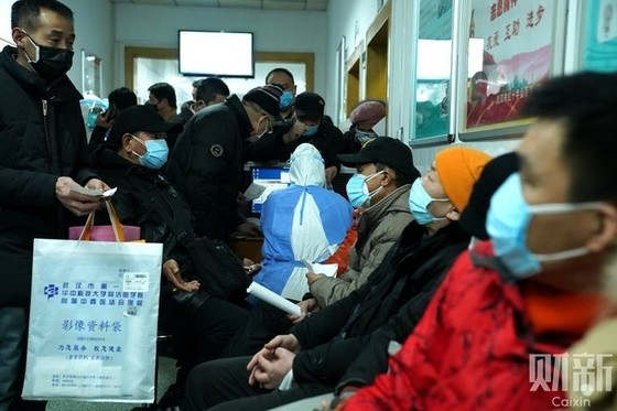 Four Deaths in One Family Show Danger of Wuhan's Home Quarantine Policy