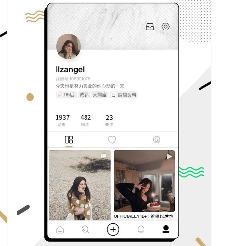 Weibo Tests New Instagram-Like App