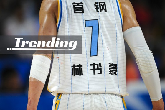 Trending in China: Basketballer Jeremy Lin - Dream Chaser or Delusional? Netizens Divided as Star Leaves CBA for NBA