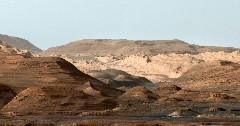 Discover curiosity mars