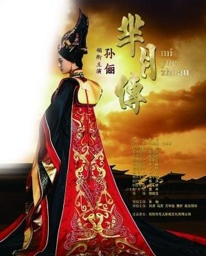 素养 - Magazine cover