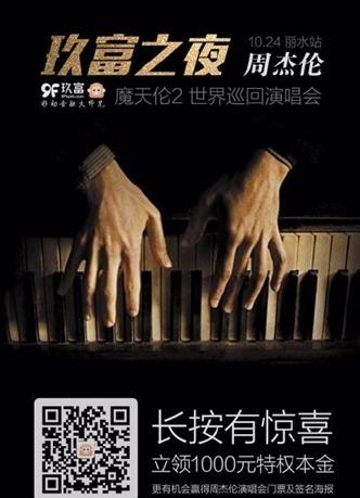 理财 - Magazine cover