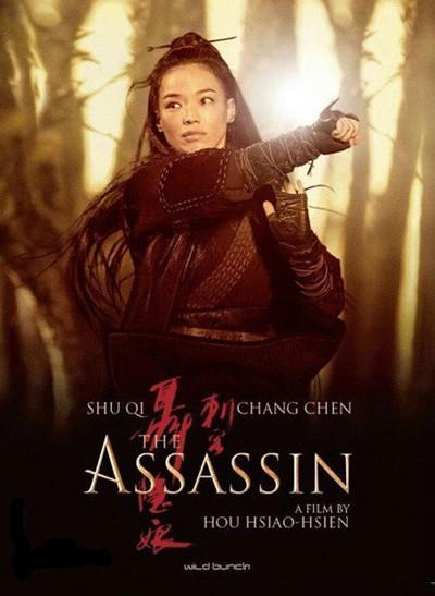 Film - cover