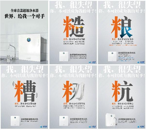 Sk - Magazine cover