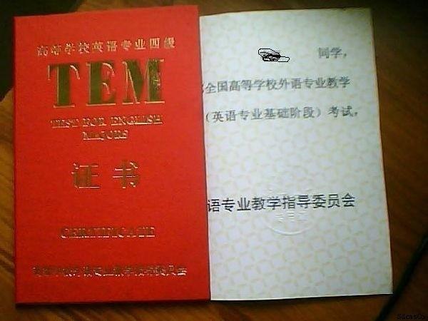 Translation - Magazine cover