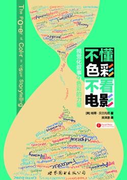 学习 - Magazine cover
