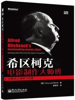 杂志 - Magazine cover