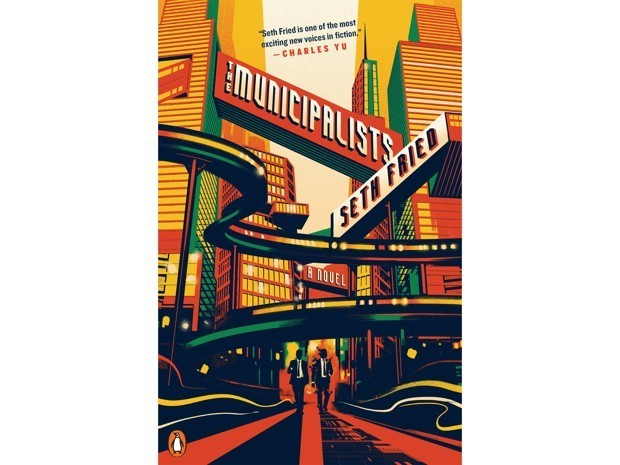 'The Municipalists' Is the Urban Planning Sci-Fi Novel You've Been Waiting For