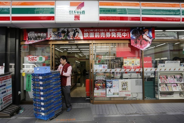 How 7-Elevens Are Becoming Lifelines for Japan's Elderly