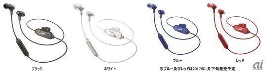 JBL、Bluetoothイヤホンのエントリー機「E25BT」--ケーブルにバッテリで小型化 - CNET Japan