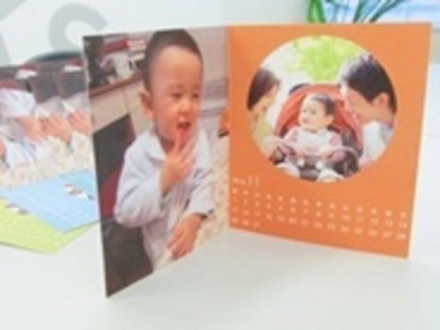 子育て写真アプリ「Famm」、フォトカレンダー無料・自動送付サービス--送料も不要