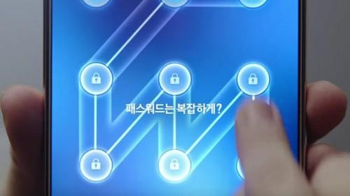 Samsung Galaxy Note 7: Video da más pistas del nuevo tabléfono
