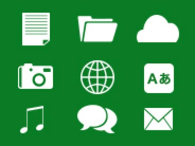 「今何時?」から「IPアドレスは?」まで一気に解決する情報収集補助ツール9選