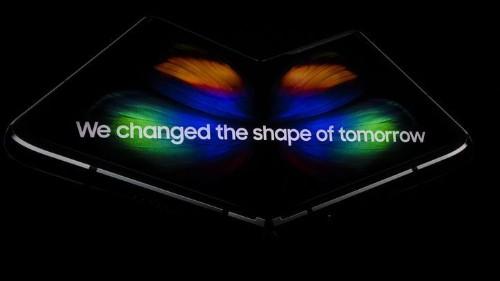 El Galaxy Fold te sorprenderá, pero creo que no lo vas a comprar