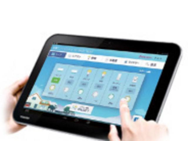 東芝、レグザタブレットとスマート家電を連携--アプリで外出先から操作可能に