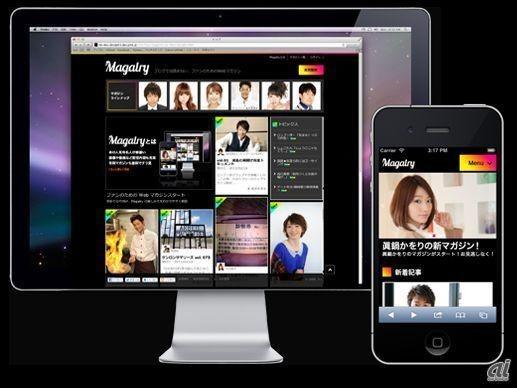 グリー、有料メルマガサービス「Magalry」を開始から1年で終了 - CNET Japan