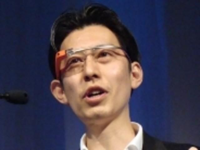 「ウェアラブルは単なる流行ではない」朝日新聞社メディアラボ竹原氏