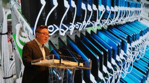 Samsung y Google unen cabezas para impulsar la inteligencia artificial
