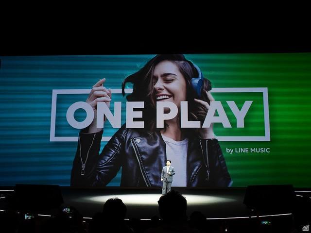LINE MUSIC、無料で聞けるフリーミアムプラン導入-ライブコマースも2020年に参入へ