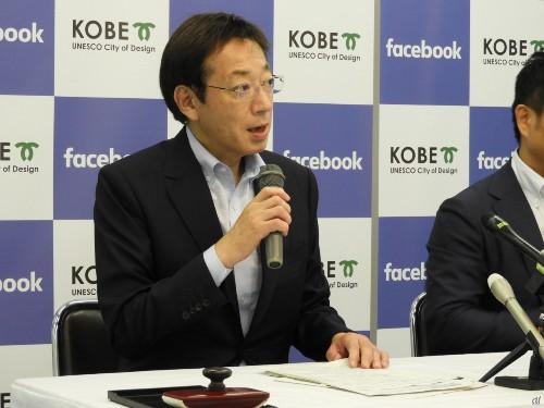 フェイスブック ジャパンが初の行政連携--神戸市と地方創生を支援 - CNET Japan