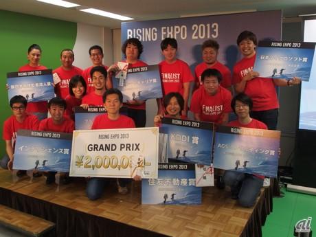 「RISING EXPO 2013」--優勝に輝いたのは「ツイキャス」運営のモイ - CNET Japan