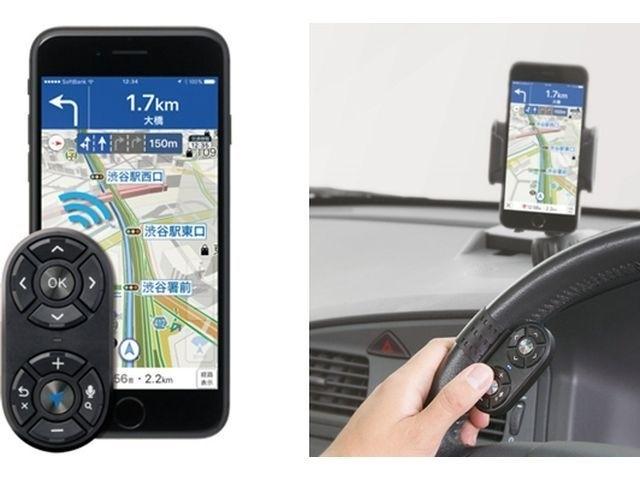 「Yahoo!カーナビ」専用リモコン登場--車のハンドルに取り付け可能