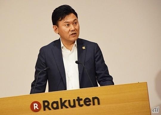 楽天、2020年に売上高「1兆7000億円」めざす--2015年通期は増収減益 - CNET Japan
