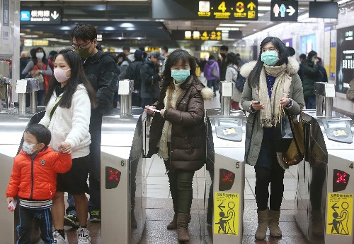 Taiwan confirms another case of coronavirus, bringing the total to 8