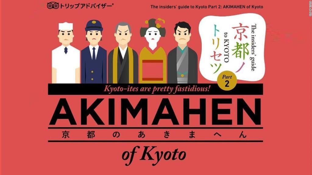 Japanology - Magazine cover