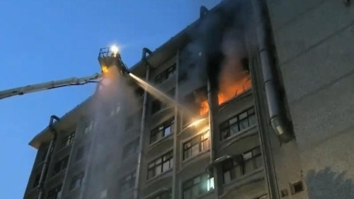 Taipei hospital fire leaves 9 dead, 15 injured