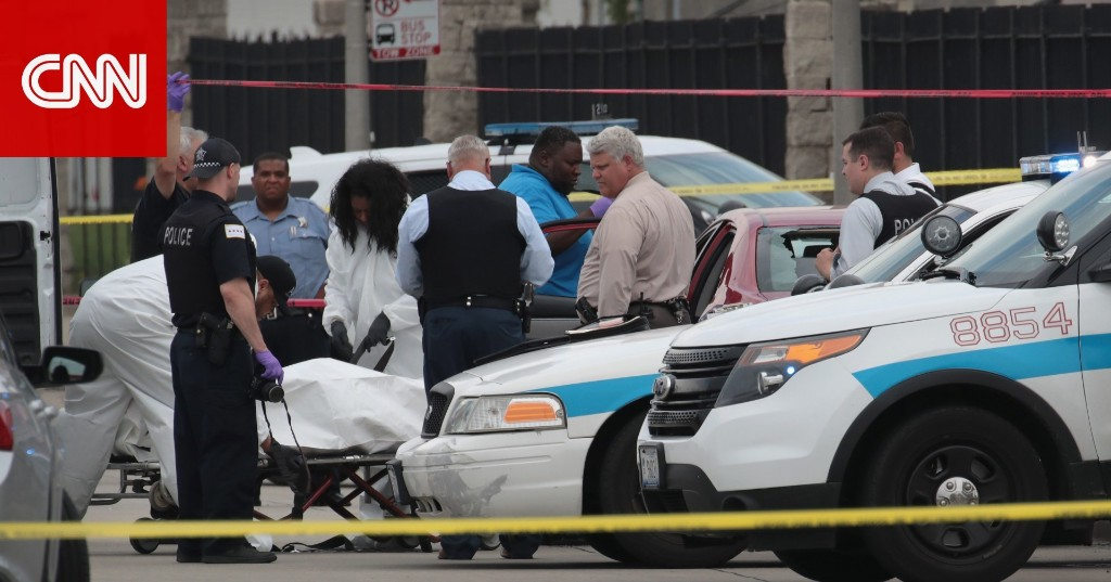4 قتلى بينهم 3 أطفال بحادثة إطلاق نار في مدينة شيكاغو الأمريكية