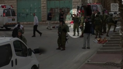 Israeli soldier faces manslaughter charge in Palestinian's shooting