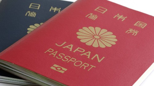 Japan Unveils Beautiful New Passport Design