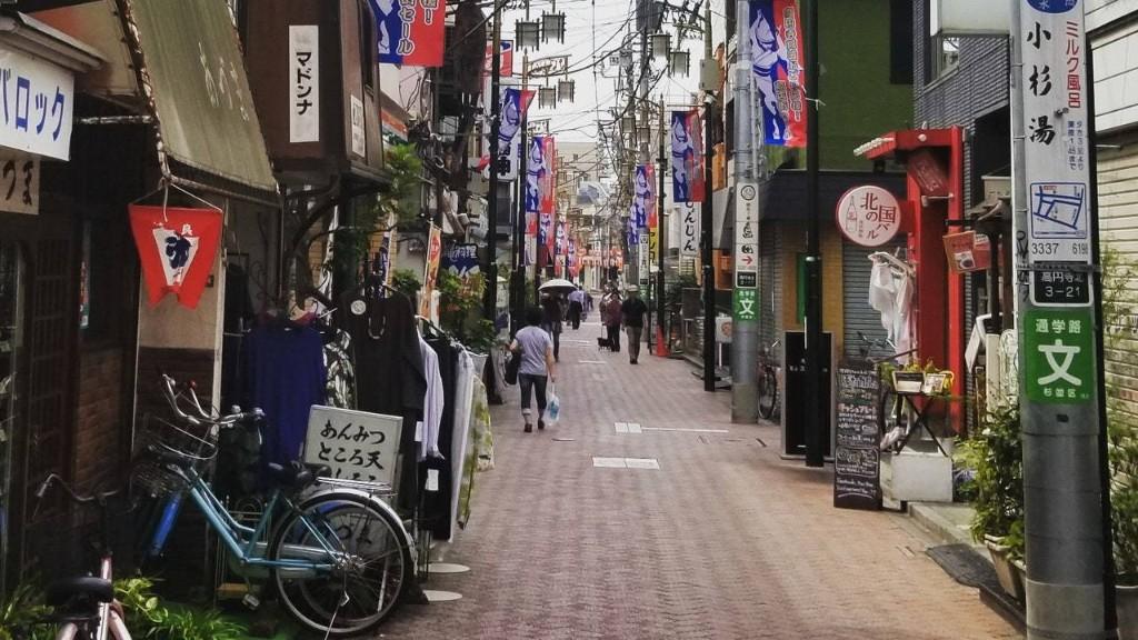 In the Tokyo Neighborhood of Koenji, a Sanctuary for Creatives